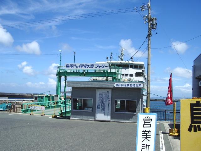 伊良湖岬に到着~