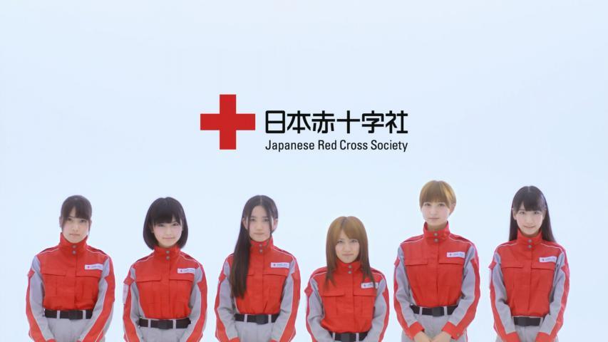 日本赤十字社「赤十字を考える。対話 赤十字マーク篇」AKB48
