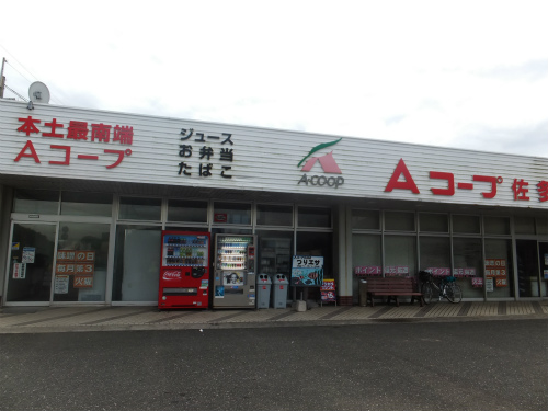 DSCF2755.jpg