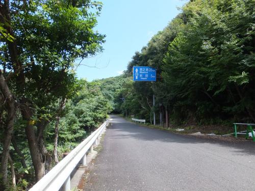 DSCF3064.jpg