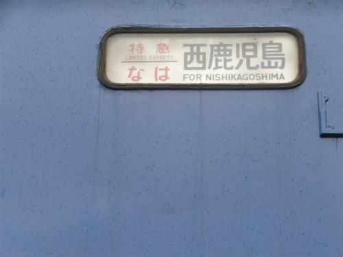 DSCF3419.jpg