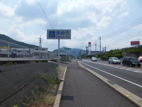 DSCF3633.jpg
