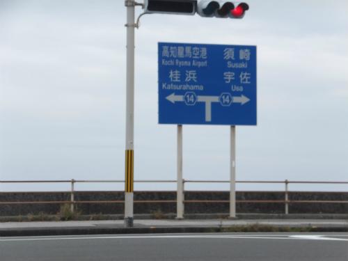 DSCF4387.jpg
