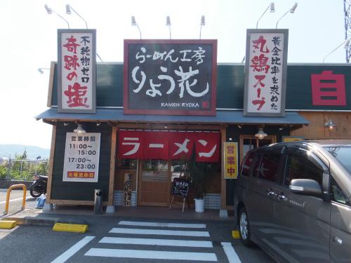 DSCF4647.jpg
