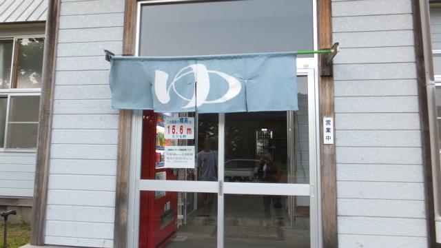 DSCF5143.jpg