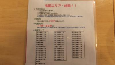 DSCF5237.jpg