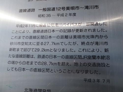DSCF5432.jpg