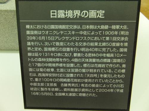 DSCF5491.jpg