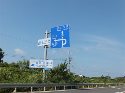 DSCF6521.jpg
