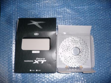 P1020666_convert_20120521194058.jpg