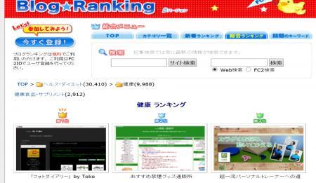 br3_convert_20130528121758.jpg