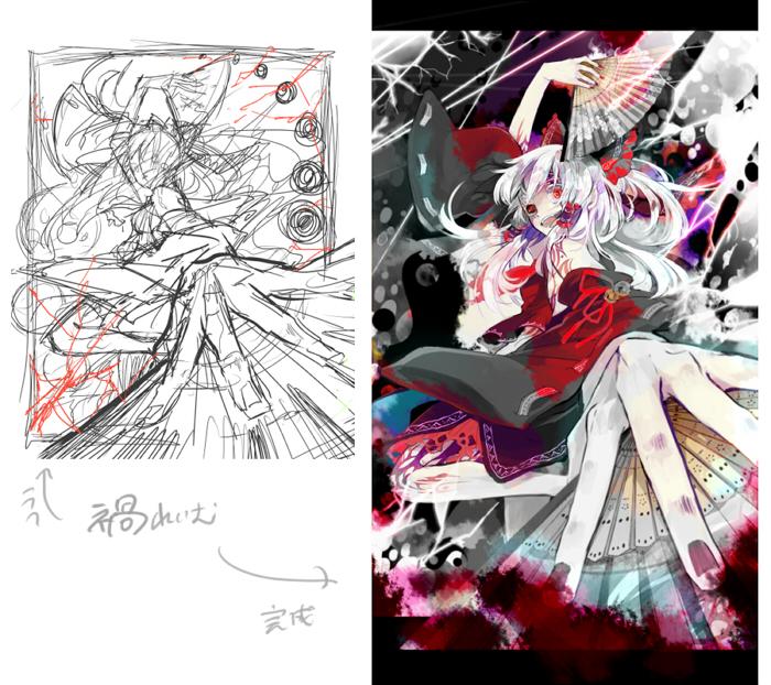 禍霊夢11