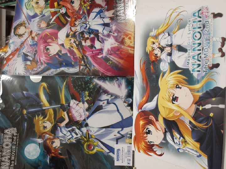 Lyrical NANOHA 2nd A's