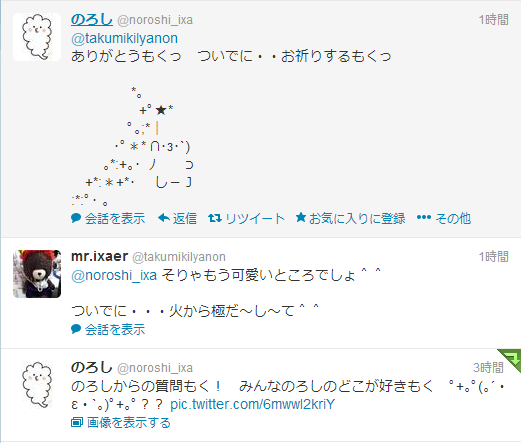 20130502172938bf4.png