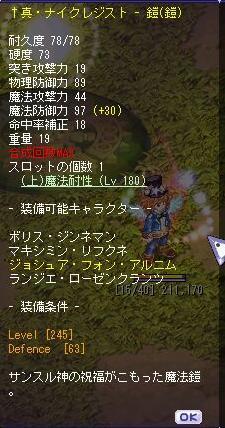 I44完成!