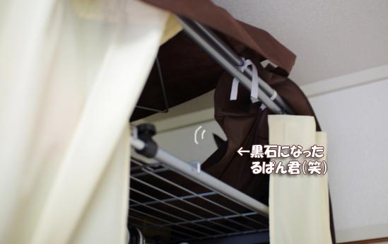 るぱ23-4-234-24023のコピー