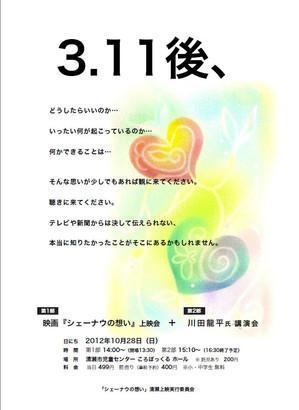 201210241252503bb.jpg