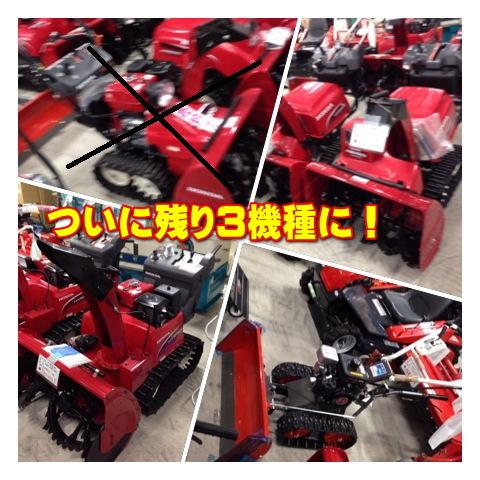20121112163825250.jpg