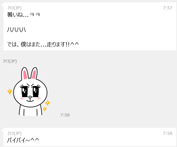 20130522-2.png