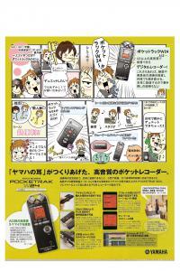 2010年広告