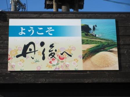 コピー ~ 20120926 (1)