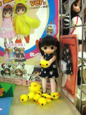 IMG_4106mamatya.jpg