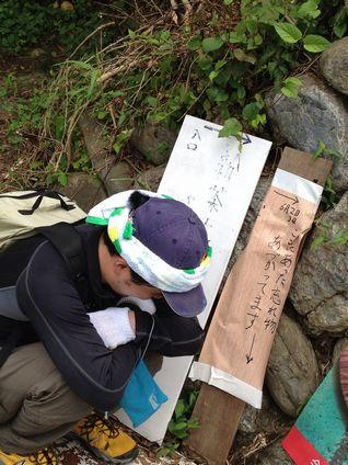 20120714otoshimono