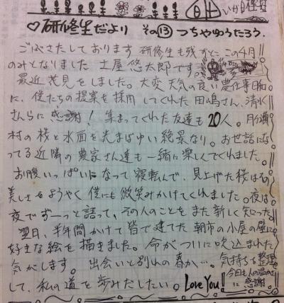 IMG_6128+-+繧ウ繝斐・_convert_20120701203639