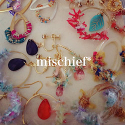 mischief06.jpg