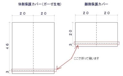 12-photo_9.jpg