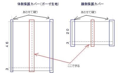 17-photo_10.jpg