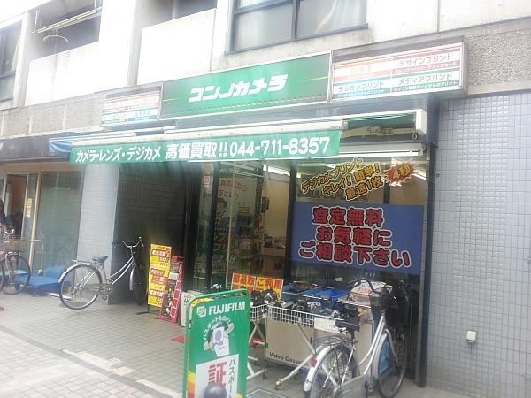 20120501_114840.jpg