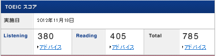 175toeic.png