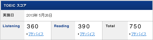 180toeic.png