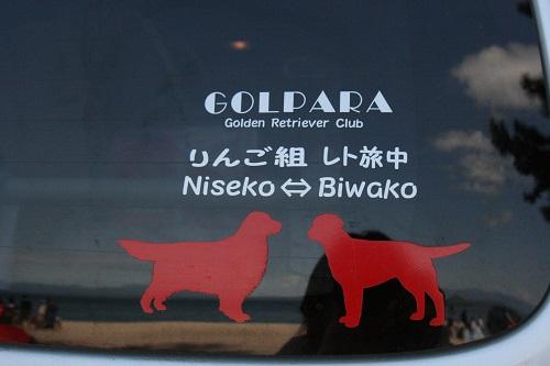 5・3琵琶湖3