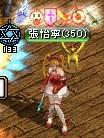 5月8日(火)最近活動を再開した私の姫