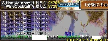 5月28日(月)紫鯖オ-ルスタ-戦vsA_New_Journey様・最後にLA!