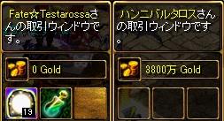 Fate☆Testarossa様より安くIF強化材料を譲って頂けました!