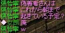 廃(´・ω・`)