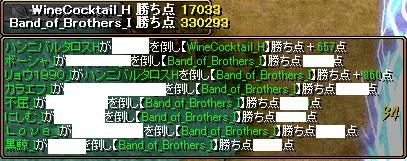 7月30日(月)各鯖連合大戦2日目vs黒鯖・その1