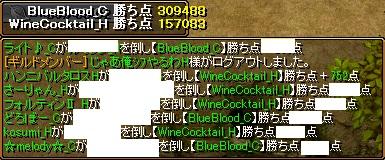 7月29日(日)各鯖連合大戦初日vs紅鯖・その3