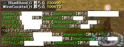 7月29日(日)各鯖連合大戦初日vs紅鯖・その2