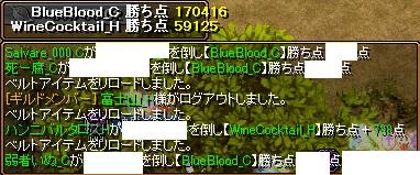 7月29日(日)各鯖連合大戦初日vs紅鯖・その1