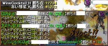 7月31日(火)各鯖連合大戦3日目vs水鯖・その1
