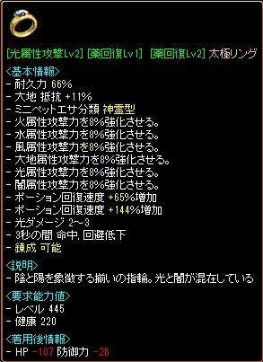 8月16日(木)までの露店状況・その3