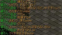 蓮さん大暴走(´・ω・`)