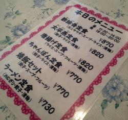 永龍menu