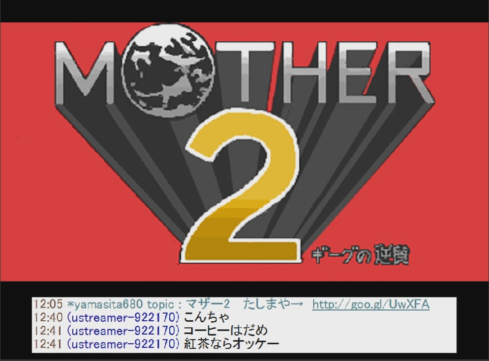 マザー2-1