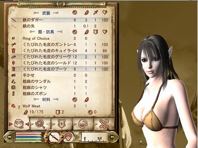 Oblivion5