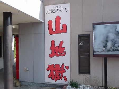 16-P1100881.jpg